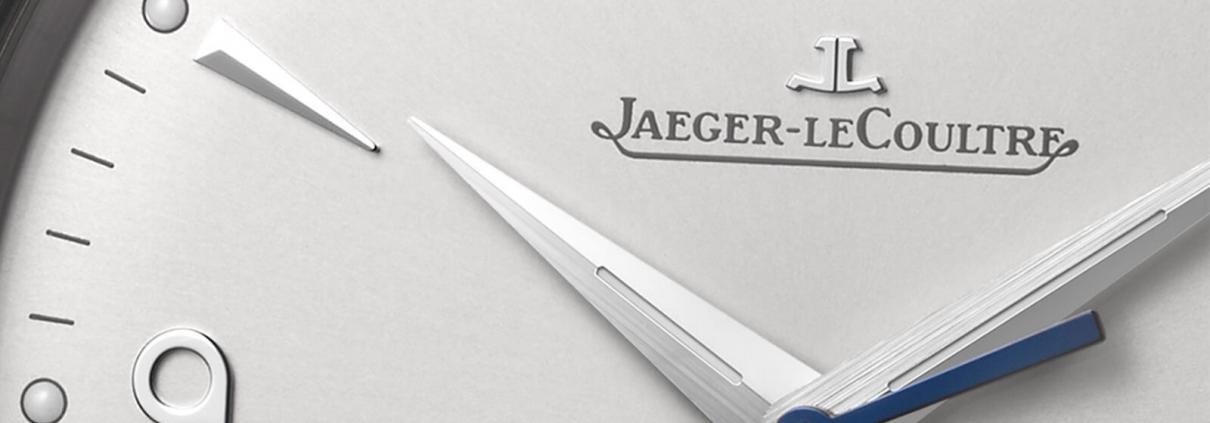 JAEGER-LECOULTRE_Master Control_Date Detailansicht Zifferblatt